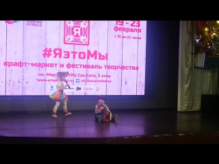 """первое выступление с """" Антошкой """".mp4"""
