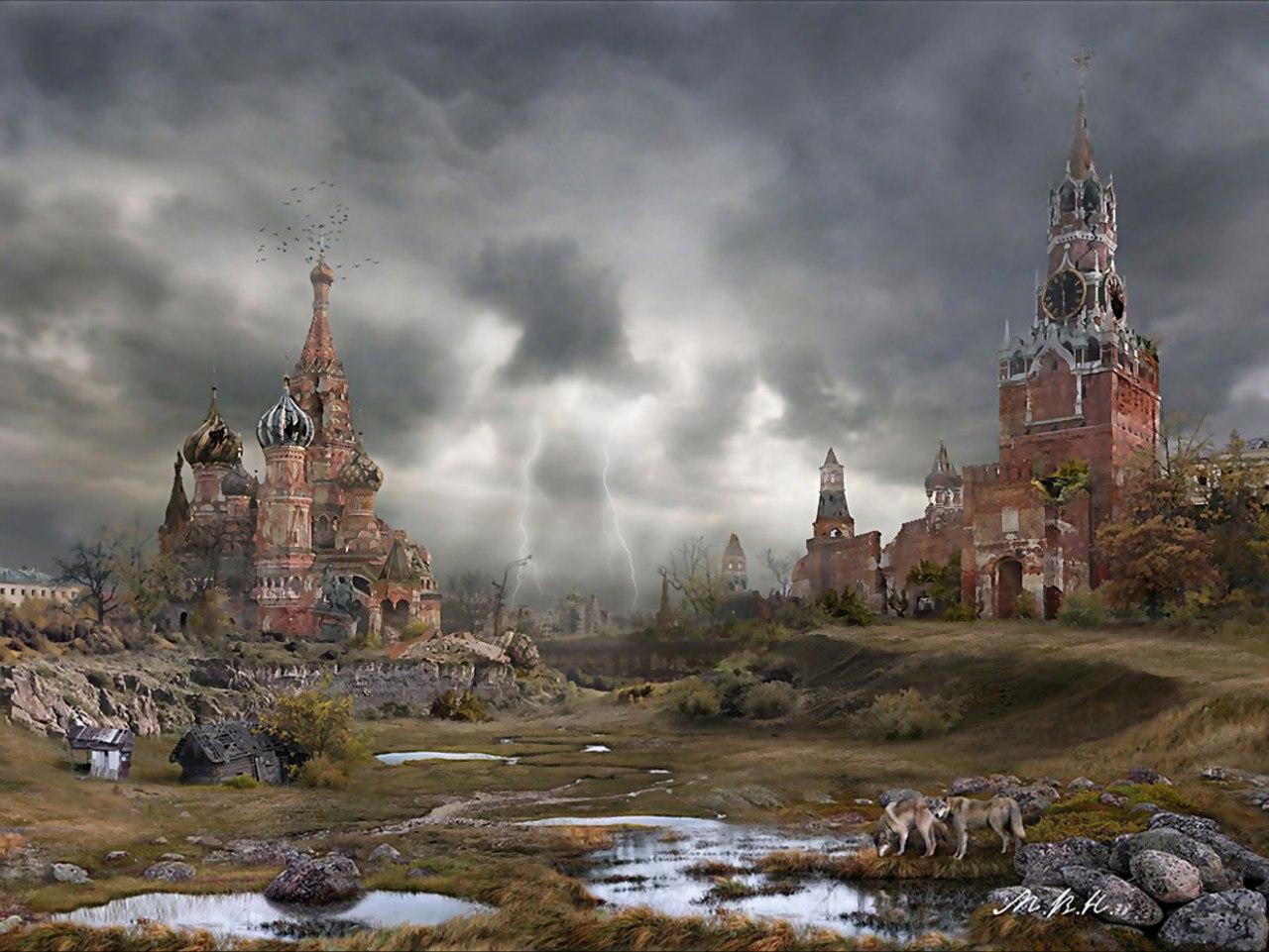 Фантастические апокалиптические рисунки