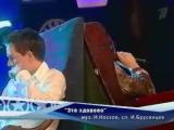 Николай Носков и Александр Киреев - Это здорово!