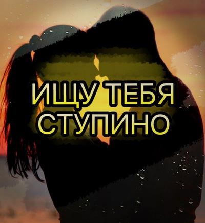 Девочки город ступино московской области для секса