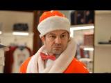 SOS, Дед Мороз или Все сбудется! (сос)2015 фильм HD