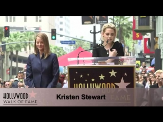 Kristen Stewart Honors Jodie Foster At Hollywood Walk Of Fame Ceremony