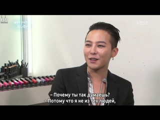 [BAMBOO рус.саб] Интервью G-Dragon для шоу