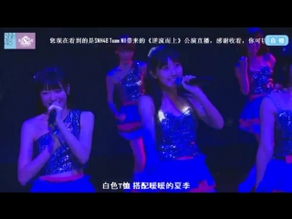 SNH48 Team NII honest sweat (6 in 1) MP3 audio Revised Edition