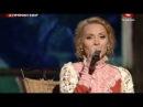 Аида Николайчук - Любовь- Волшебная страна