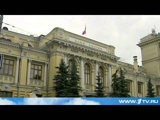 Началась новая глава в финансовой истории России   создана национальная платежная система `Мир`   Пе