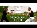 Nunchaku Fight - My son and Me. Action Movie passion of Bruce Lee's style.