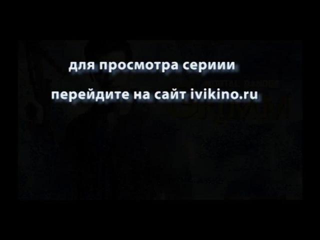 Гримм 6 Сезон 1 Серия Смотреть Онлайн в HD 720