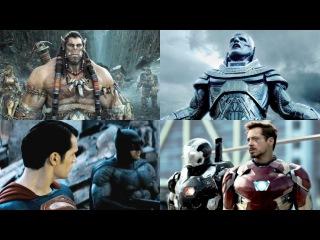 Самые ожидаемые Фильмы 2016 года