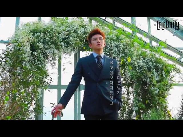 지창욱 화보 영상 모음 1 Sugar 지창욱 Ji Chang Wook 池昌旭 그를 만나다
