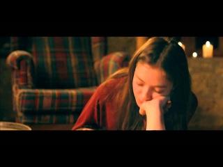 Ekin Koç-Senden bana kalan film fragmanı