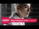 Chúng Ta Không Thuộc Về Nhau | Official Music Video | Sơn Tùng M-TP