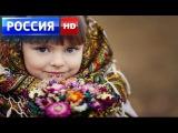 Фильмы новинки HD 2015 2016. Русская мелодрама: