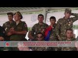 Первые дни выступлений армянских танкистов: эксклюзив RUSARMINFO