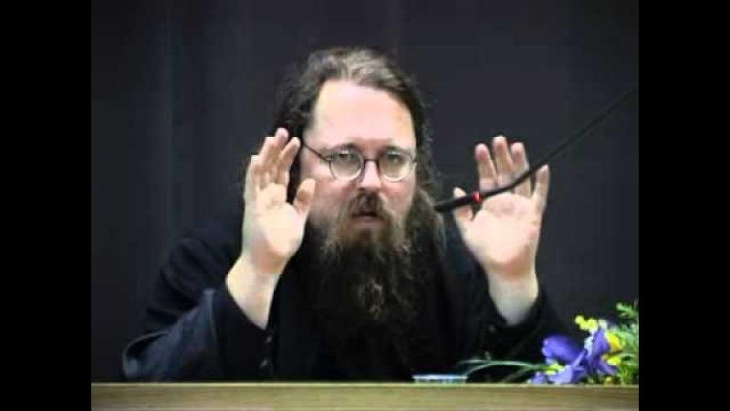 Диакон Андрей Кураев: В чем согрешили Адам и Ева