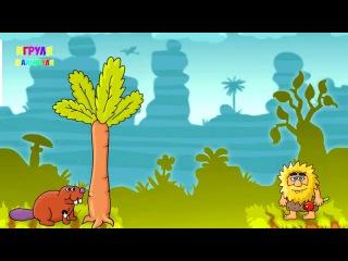 Адам и Ева 1 серия| Приключения,головоломка, мультик аниме!ADAM AND EVE