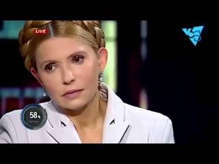 ++++Евгений Мураев в прямом эфире ОПУСТИЛ Юлию Тимошенко и поддержал Россию!