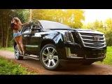 2016 Cadillac Escalade - OFF-ROAD Тест-Драйв