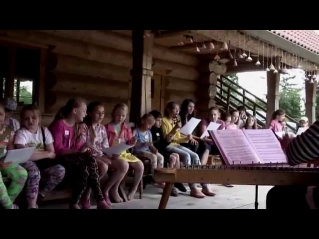Bērnu Vasaras Nometne Rūmē