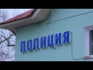 U news. Пропавшая накануне тринадцатилетняя Елена Егорова найдена