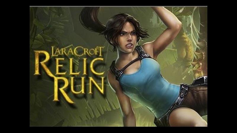 Lara Croft Relic Run Отличный раннер на Android Обзор Review