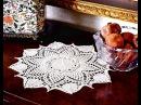 Салфетка Звездный цветок 1 5 ряды Beautiful Crochet doily rounds 1 5