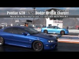 HellCat Charger vs Pontiac GTO @ World Drag Racing Circuit