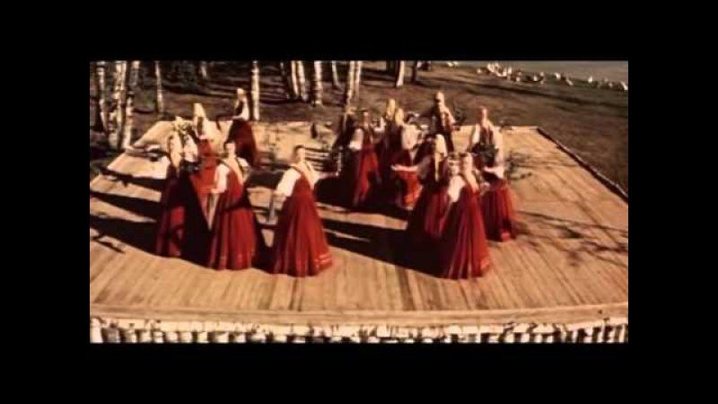 Ансамбль Берёзка - Во поле берёза стояла [из х/ф Девичья весна (1960)]