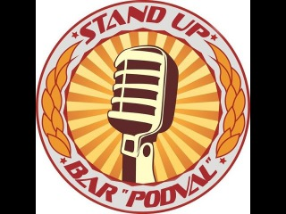 Stand-Up, Бар
