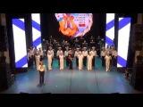 Концерт Ансамбля Песни и Пляски Северного Флота (часть 3)