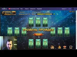 Советы от Kosata : Лига Ангелов - Карты Таро