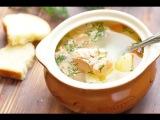 Суп из красной рыбы - Уха из форели Red Fish Soup Recipe