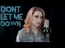 "The Chainsmokers ft. Daya - ""Don't Let Me Down"" (Cover by The Animal In Me)"