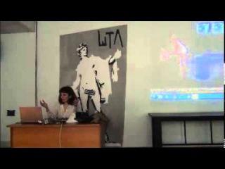 Лейла Гучмазова - Российский современный танец. 2.05. ч.2