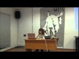 Лейла Гучмазова - Российский современный танец. 2.05. ч.1