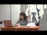 Лейла Гучмазова - Германия: от «Зеленого стола» до наших дней. 3.05. ч.1