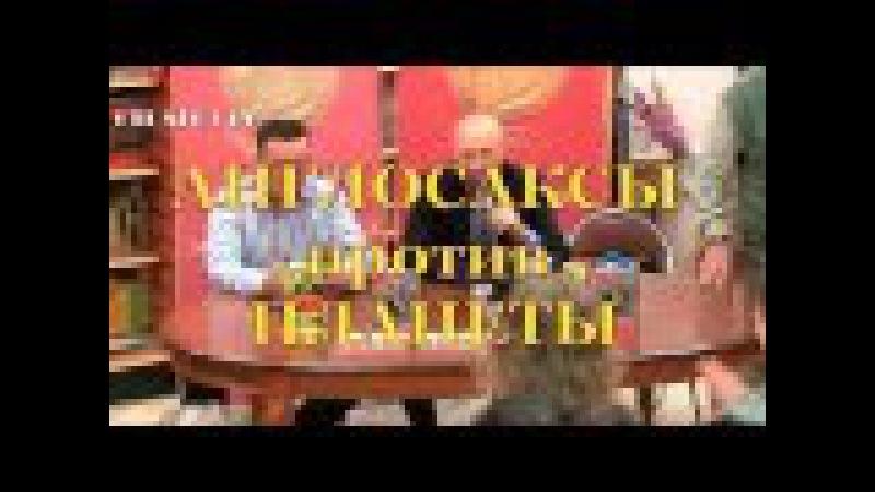 АНГЛОСАКСЫ против ПЛАНЕТЫ ! Андрей Фурсов !