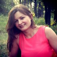 Наташа Чернышенко