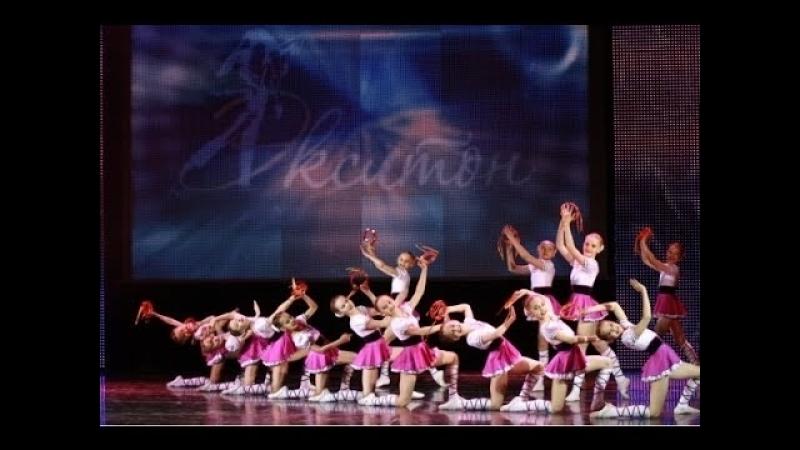 Тарантелла. (TARANTELLA. Dance). Экситон Елены Барткайтис.