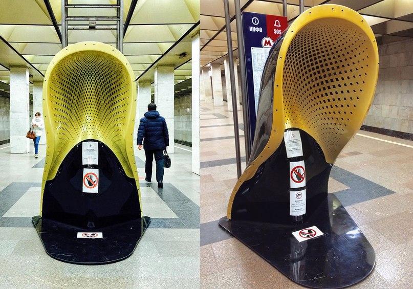 На станциях московского метро внутри Кольцевой линии хотят установить ракушки для подавления шума