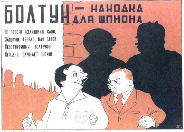 Трамп продовжив санкції проти Росії, введені за агресію проти України - Цензор.НЕТ 1602