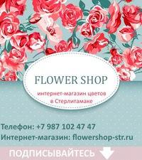 Букетах картинки доставка цветов в г стерлитамак санкт петербург саратов