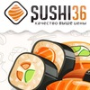 Суши36 | Доставка суши, роллов| Воронеж ТЦ METRO