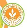 Медицинский центр Здоровое поколение | Калуга