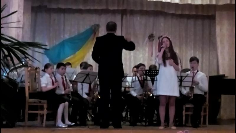 Дитячий духовий оркест м Бурштин Вокал Кузів Анастасія