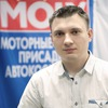 Denis Bogomolov