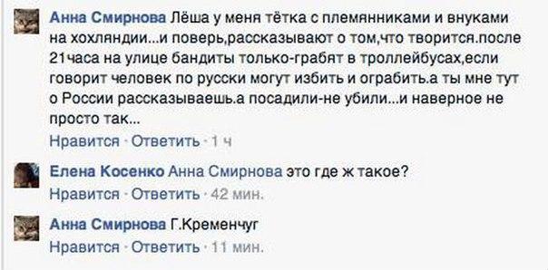 За сегодня боевики 23 раза обстреляли украинские позиции на Донецком направлении, - пресс-центр АТО - Цензор.НЕТ 9120