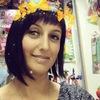 Tanya Sutyagina