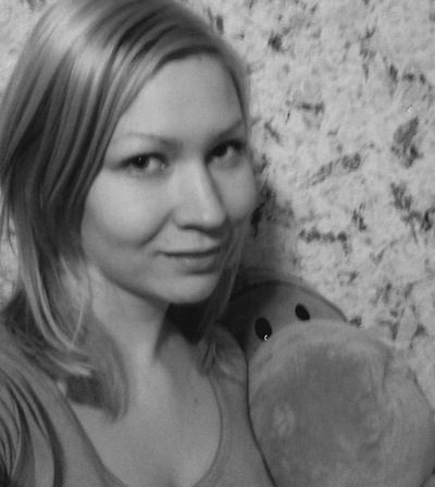 Светлана Зимина