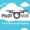 PilotHUB - съемка с квадрокоптера по всей России